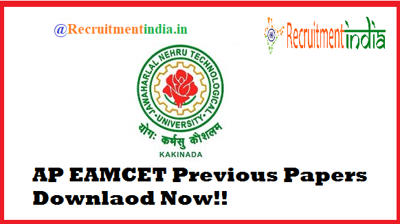 Question papers pdf eamcet previous
