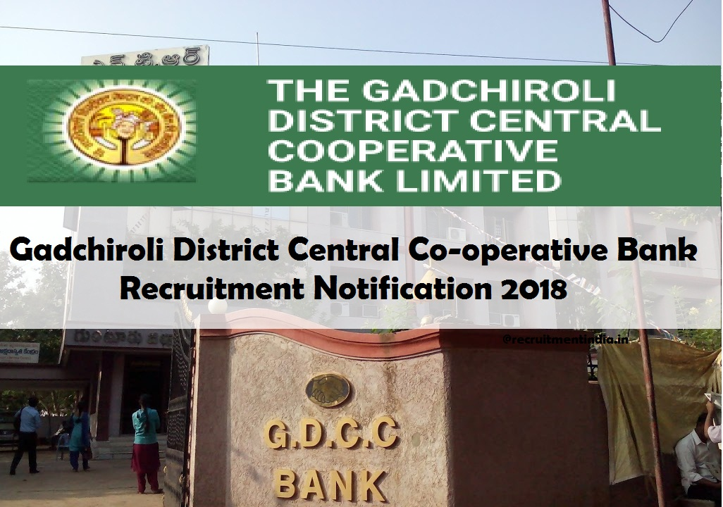 GDCC Bank Recruitment 2018