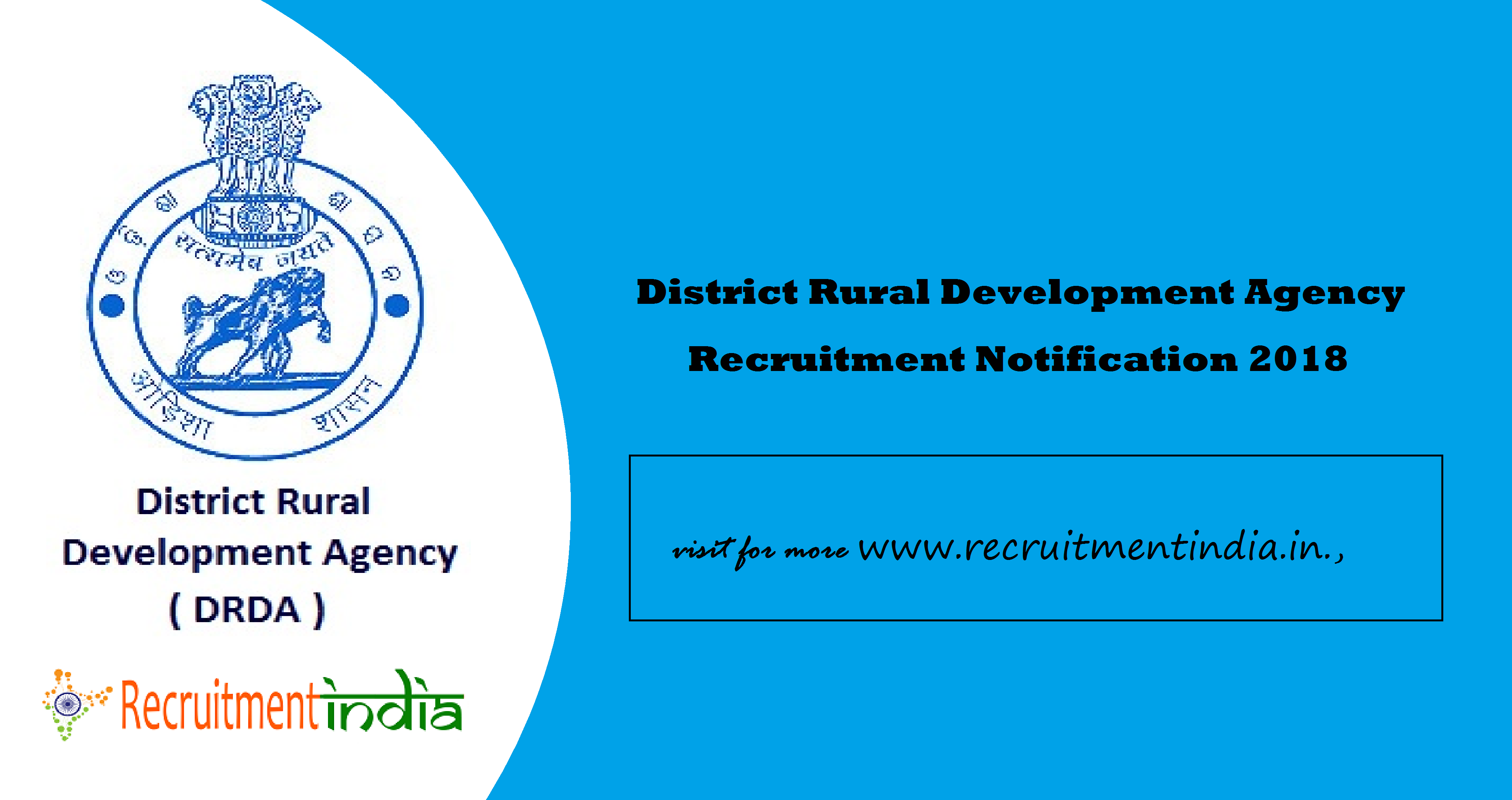 DRDA Gajapati Recruitment