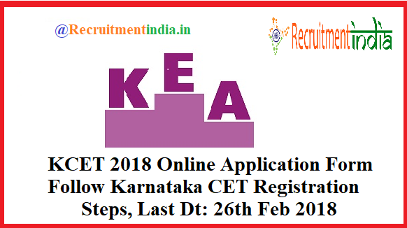 KCET 2018 Online Application Form