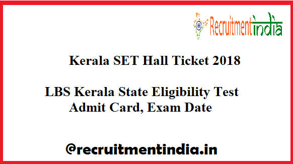 Kerala SET Hall Ticket