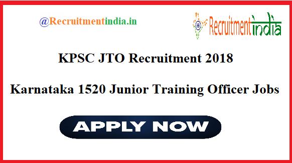 KPSC JTO Recruitment