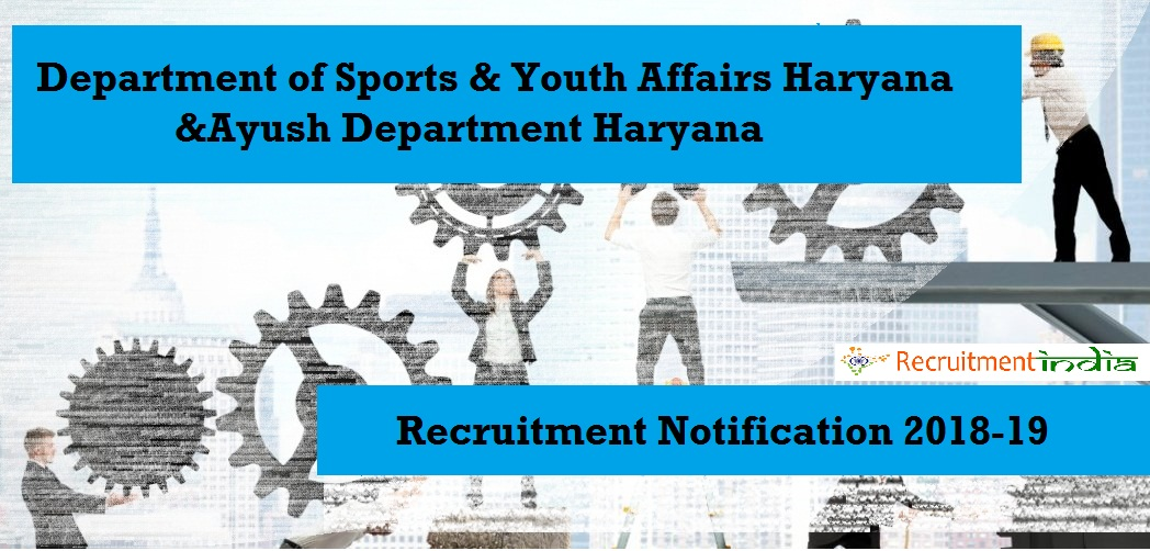 HSSC Coach Recruitment