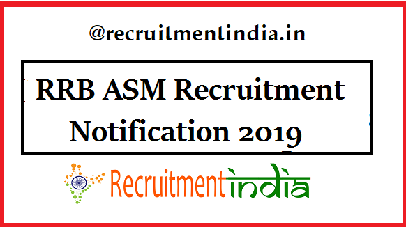 RRB ASM Recruitment Notification