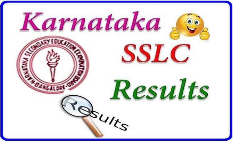Image result for sslc result 2018 Karnataka