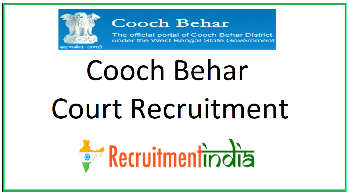 Cooch Behar Court Recruitment