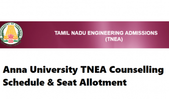 TNEA 2018 Results | Check Anna University TNEA Allocation of Random Numbers, Merit List, Counselling Dates