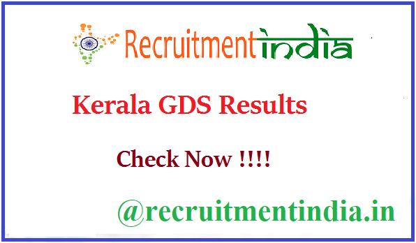 Kerala GDS Results