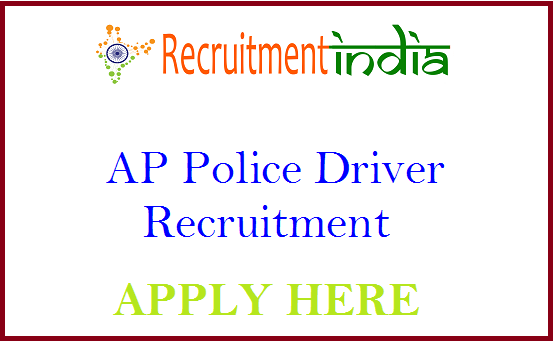 AP Police Driver Recruitment
