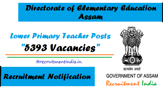 DEE Assam LP Teacher Recruitment