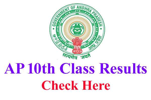 AP SSC Results 2019 Out | Manabadi AP 10th Result Marksheet