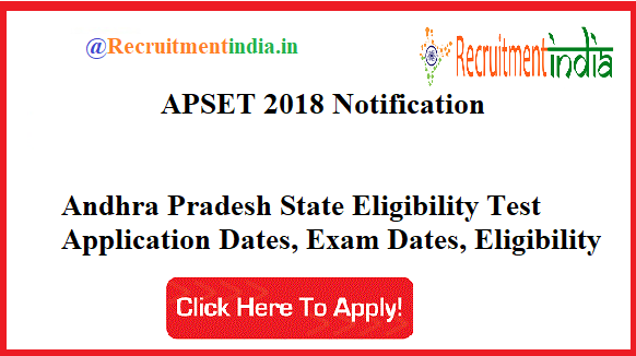 APSET 2018 Notification