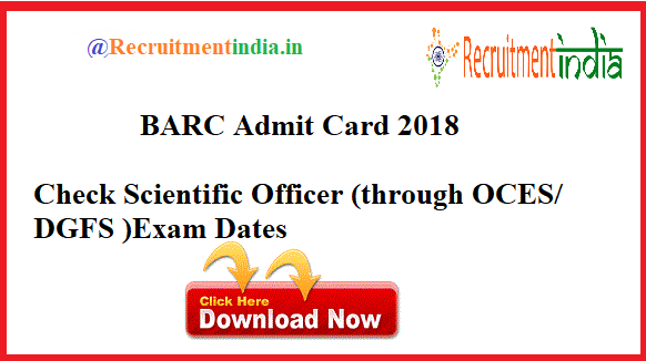 BARC Admit Card