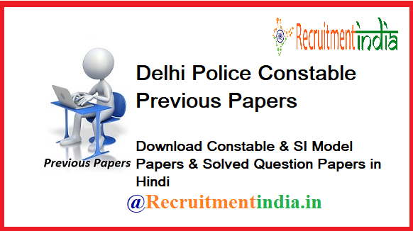 Delhi Police Constable Previous Papers