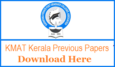 KMAT Kerala Previous Papers