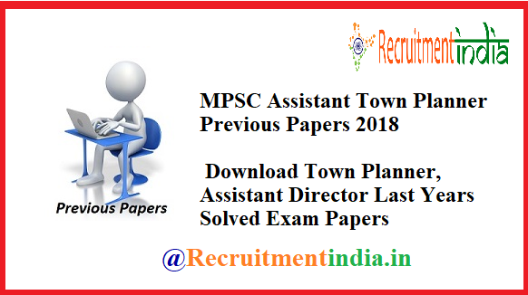 MPSC Assistant Town Planner Previous Papers