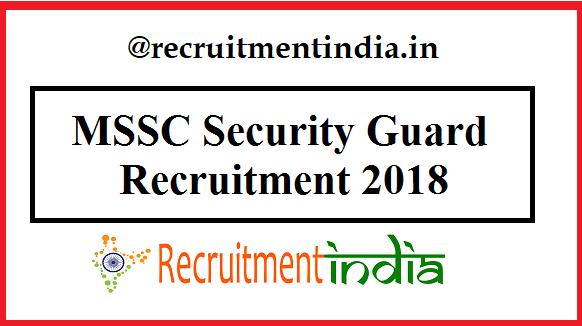 MSSC Security Guard Recruitment