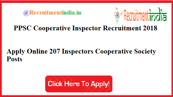 PPSC Cooperative Inspector Recruitment