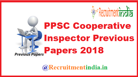 PPSC Cooperative Inspector Previous Papers 2018