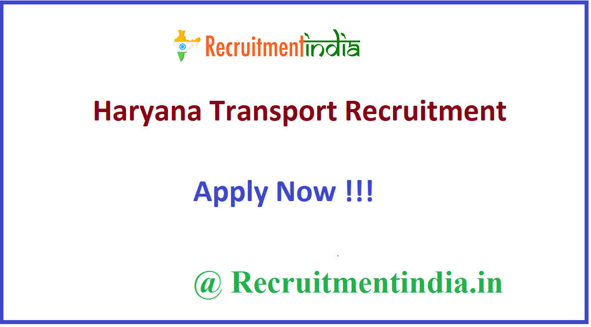 Haryana Transport Recruitment