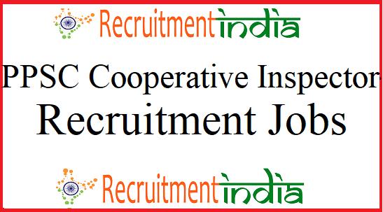 PPSC Cooperative Inspector Recruitment