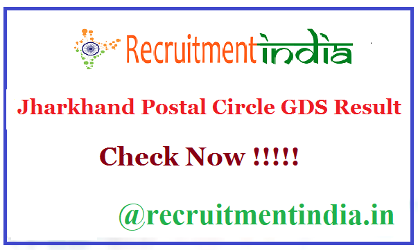 Jharkhand Postal Circle GDS Result
