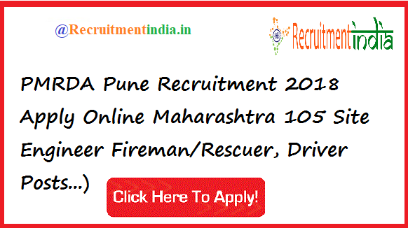 PMRDA Pune Recruitment