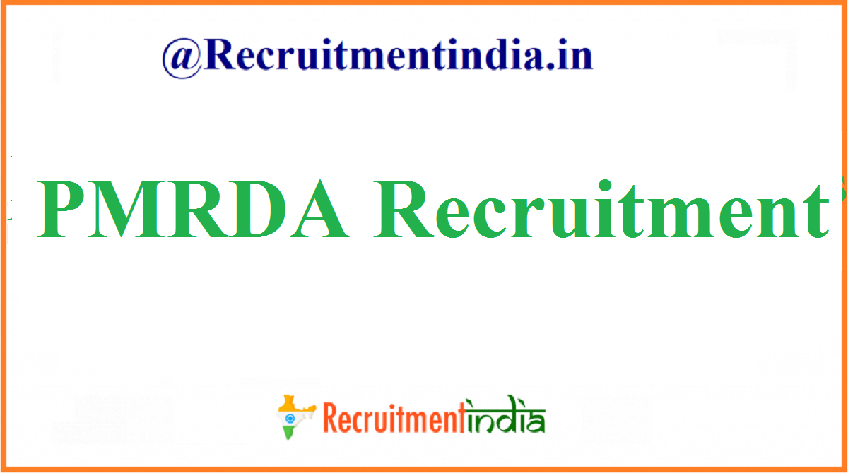 PMRDA Recruitment