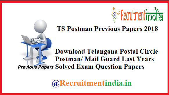 TS Postman Previous Papers