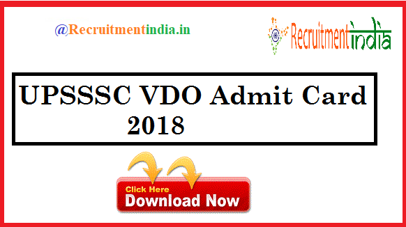 UPSSSC VDO Admit Card