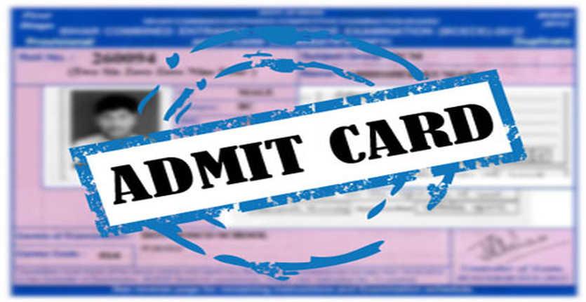 JKSRTC Admit Card