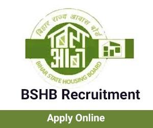 BSHB AE Recruitment