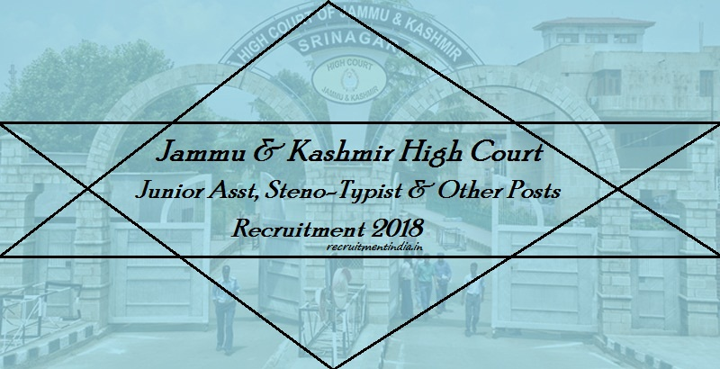 JK High Court Recruitment
