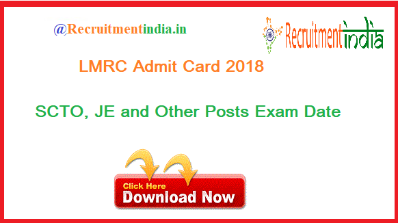 LMRC Admit Card