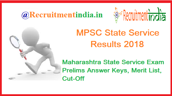 MPSC State Service Results