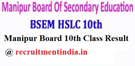 Manipur Board 10th Result