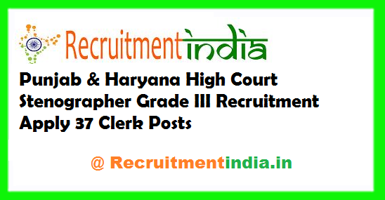 Punjab & Haryana High Court Stenographer Grade III Recruitment
