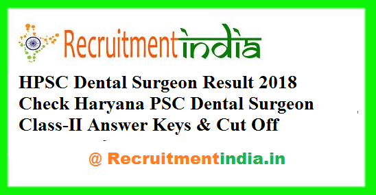 HPSC Dental Surgeon Result