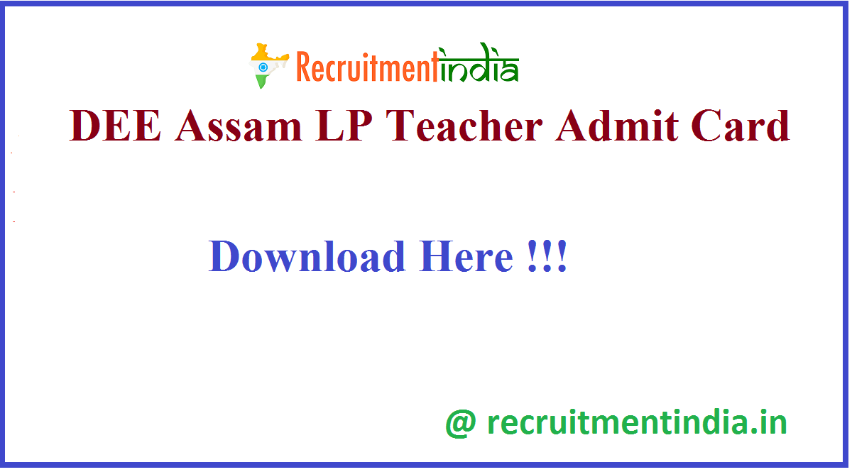 DEE Assam LP Teacher Admit Card