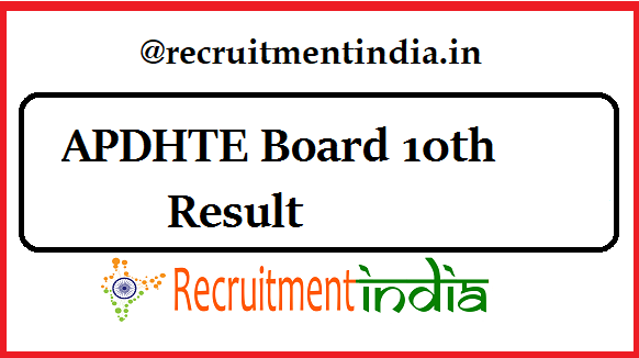 APDHTE Board 10th Result