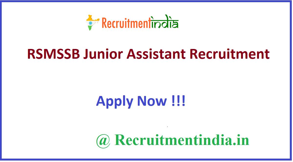 RSMSSB Junior Assistant Recruitment