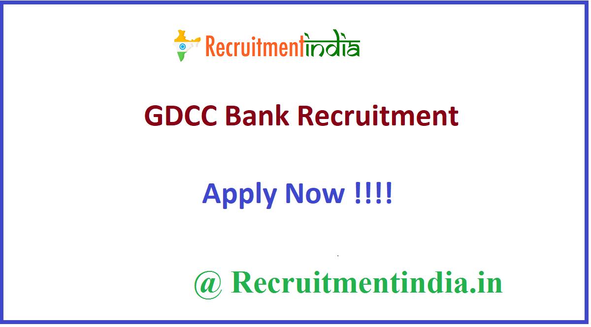 GDCC Bank Recruitment