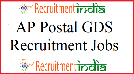 AP GDS Recruitment