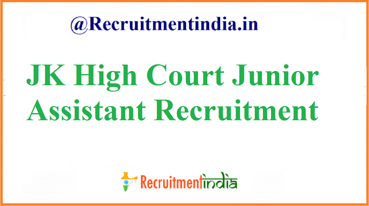 JK High Court Junior Assistant Recruitment