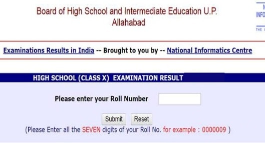UP Board 10th Results