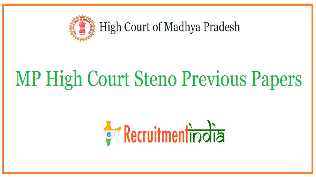 MP High Court Steno Previous Papers