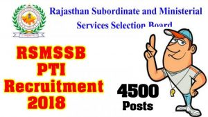 RSMSSB PTI Recruitment 2018