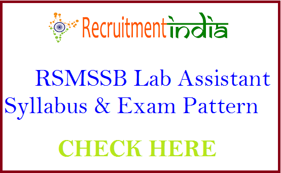 RSMSSB Lab Assistant Syllabus