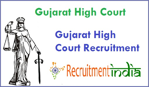Gujarat High Court Assistant Recruitment
