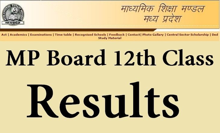 MP Board 12th Results 2019 OUT | MPBSE HSSC, 12th Vocational Result